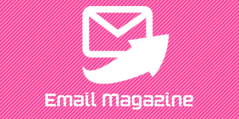 リサイクルマン メールマガジン登録