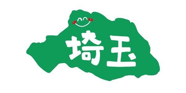 リサイクルマン 埼玉