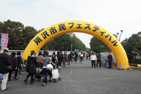 所沢市民フェスティバル わくわくフリーマーケット